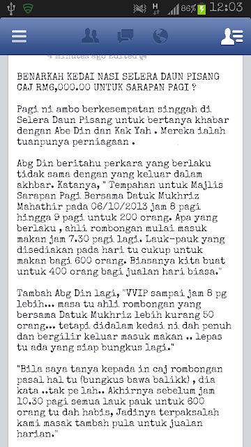 Cerita Sebenar: Kenapa  Kedai Daun Pisang caj RM6,000 untuk sarapan pagi? - Terbakor