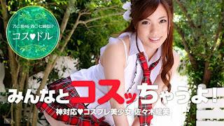 Caribbeancom 100814-707 Emi Sasaki