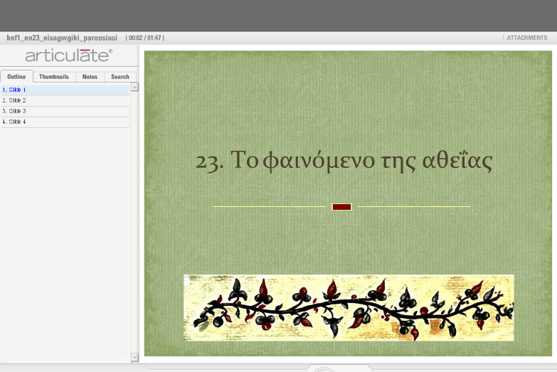 http://ebooks.edu.gr/modules/ebook/show.php/DSGL-B126/498/3244,13187/extras/Html/kef1_en23_eisagwgiki_parousiasi_popup.htm