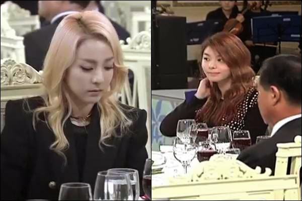 2NE1's Dara and Ailee attend the SK-PH Presidential Banquet!