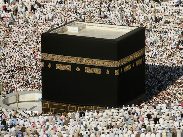 Download Latest Mecca Wallpapers