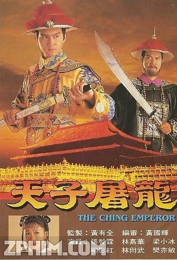 Thiên Tử Đồ Long - The Ching Emperor (1994) Poster