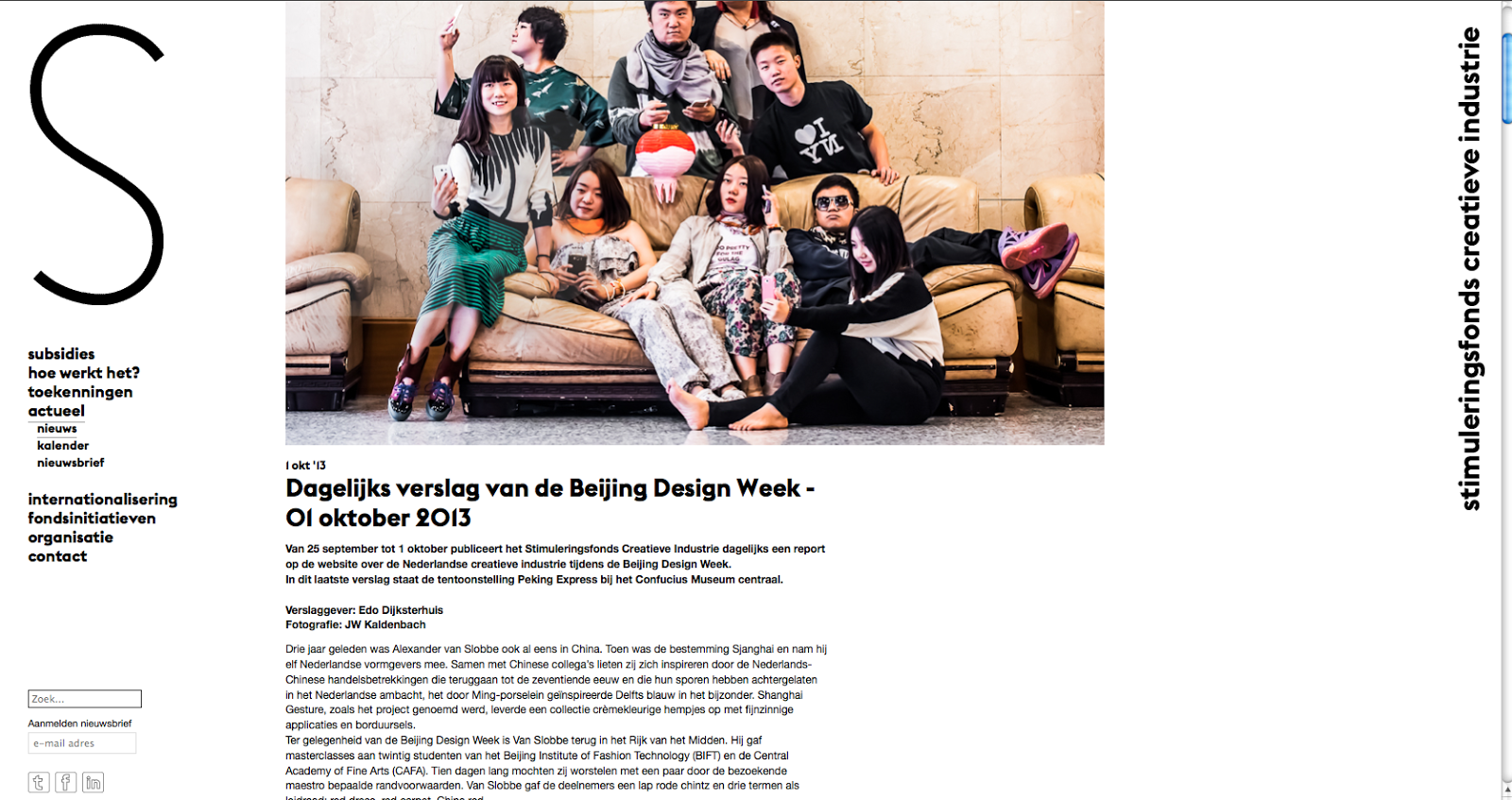 Stimuleringsfonds.nl: Beijing Design Week