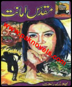 Muqaddas Amanat by MA Rahat