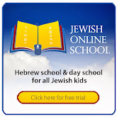 The Jewish Online School