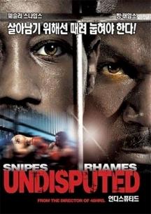 Quyết Đấu - Undisputed