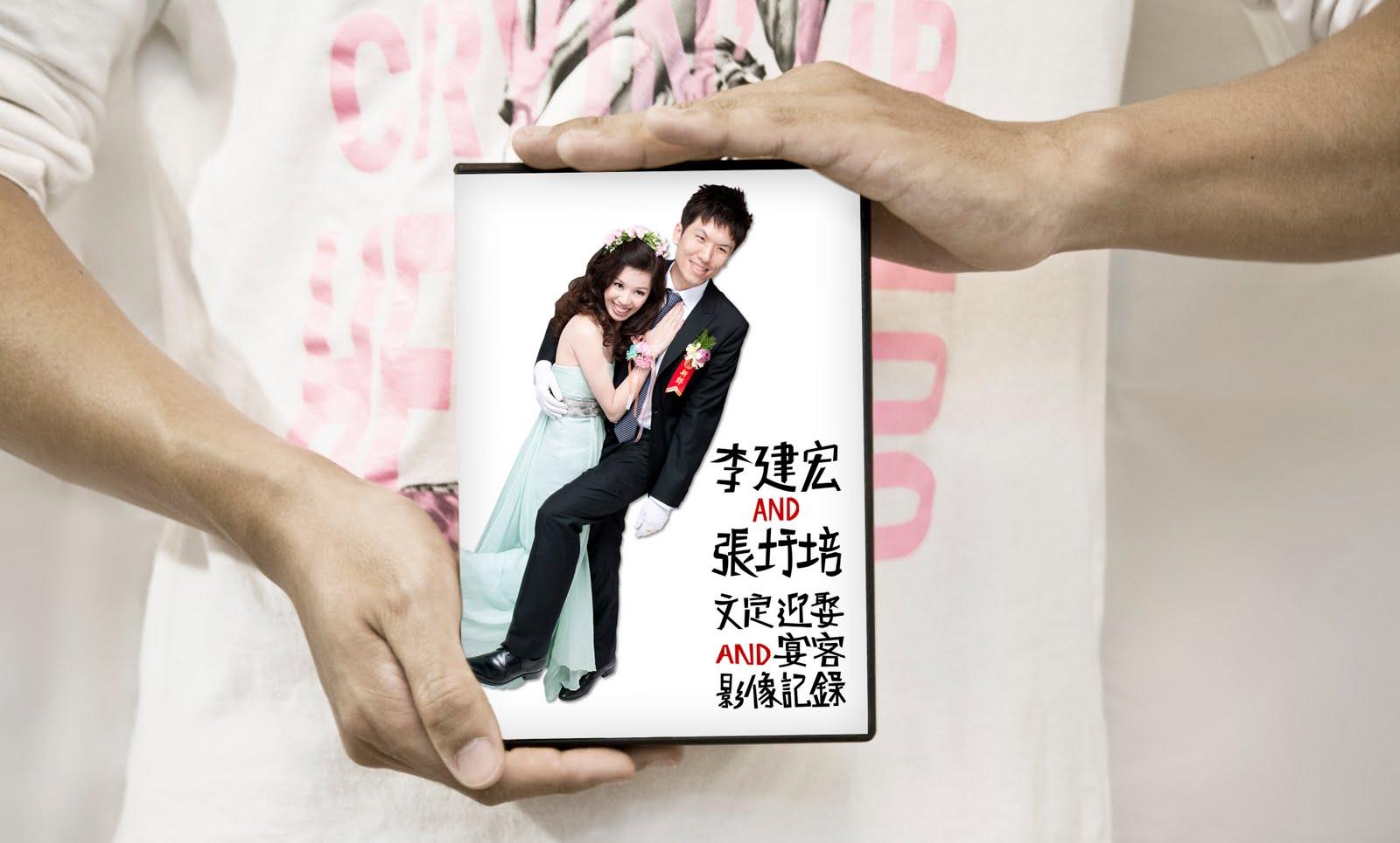 Showcase作品展示 | 建宏X圩培婚攝DVD封面設計 by MUMULab.com