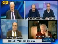 Καρυώτης, Λυγερός, Γεωστρατηγική Ελληνικής ΑΟΖ υφαλοκρηπίδα