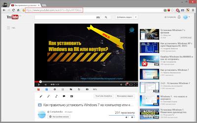 Kak-polzovatsa-download-master-chtobi-skachat-video-s-youtube