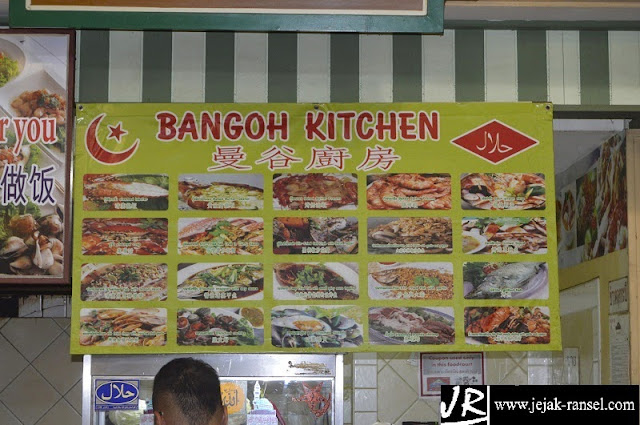 'Halal Foods at Phuket Market""