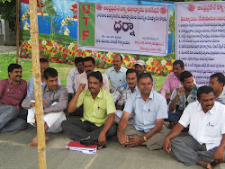 UTF NDCL STAGED DHARNA