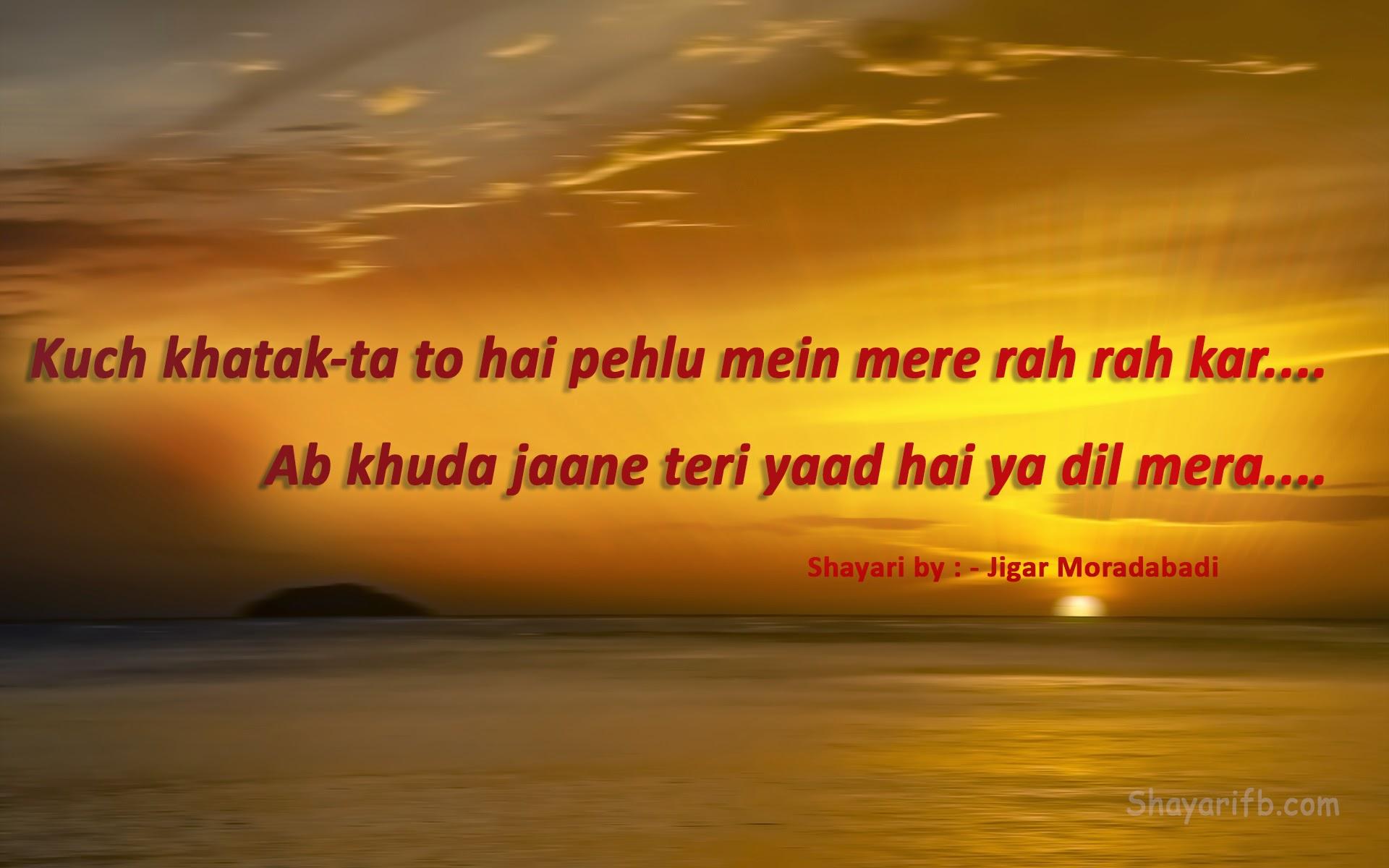 ... Sad wallpapers | Sad Shayari : Love shayari for Ishq ki yaad wallpaper