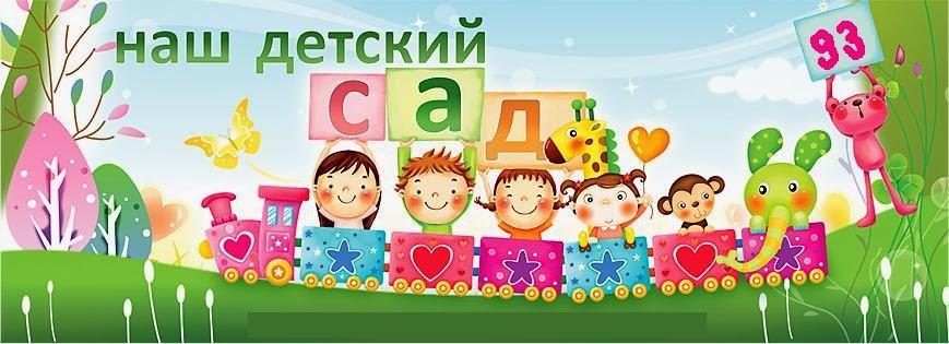 """""""Полевые цветы"""" №93"""