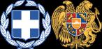 Σύλλογος Ελληνοαρμενικής φιλίας