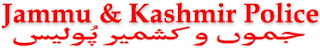Jammu and Kashmir Police Recruitment 2015 - 4000 Constable Posts at jkpolice.gov.in