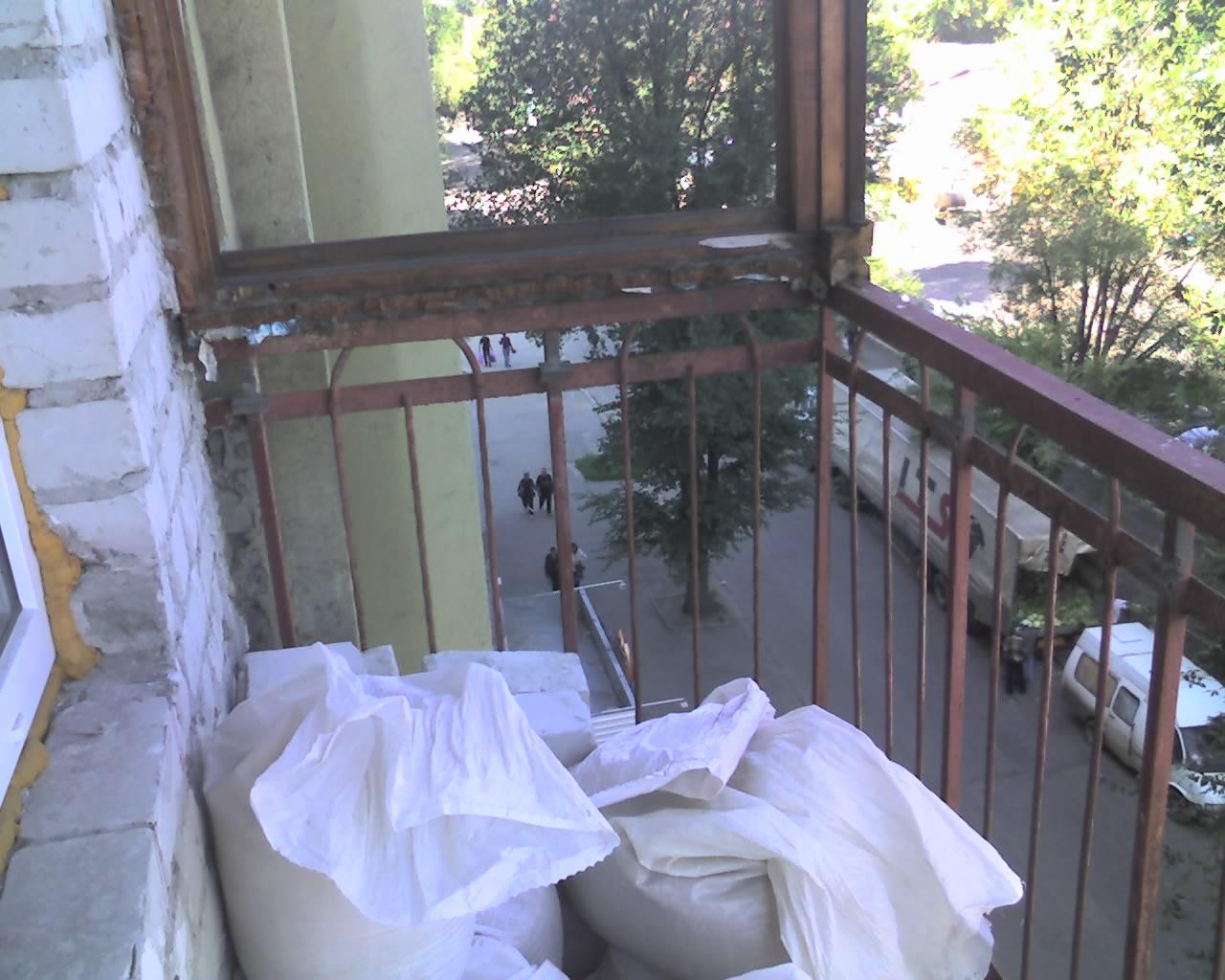 Ремонт и строительство балконов в харькове.
