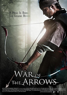 War of the Arrows affiche