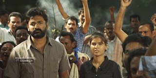 Ravana-Desam-Movie-Stills