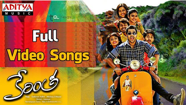 Kerintha Full Video Songs | Sumanth Aswin | Sri Divya | Sukrithi