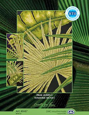 RTO, Пальмовые листья - 2