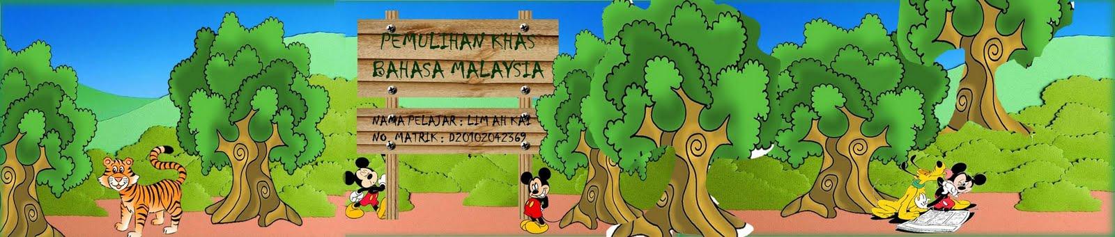 PEMULIHAN KHAS BAHASA MALAYSIA