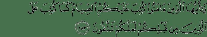 QS. Al Baqarah 2:183