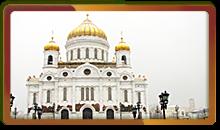 Победа в войне 1812 года подвигла Россию на создание первого национального гимна!