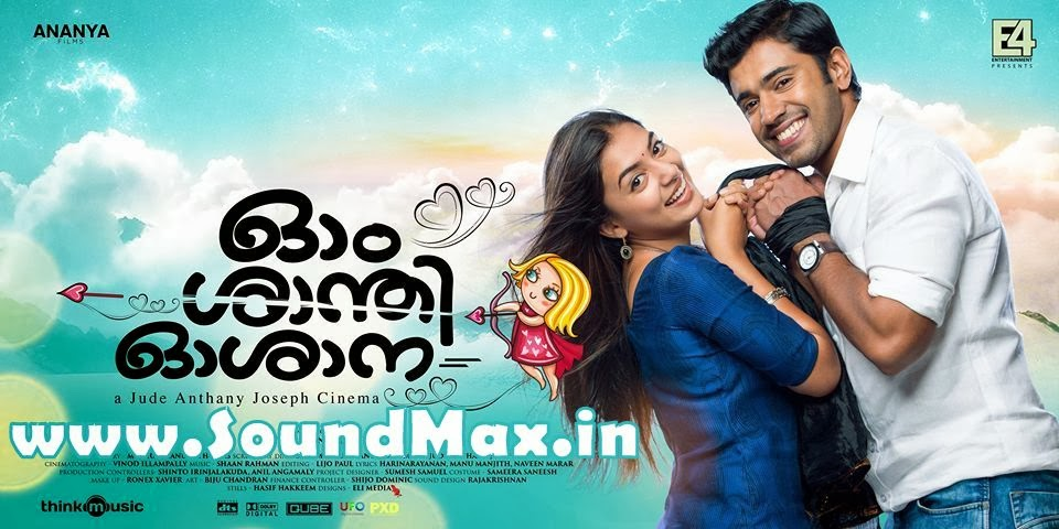 diamond necklace film songs mp3