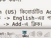 Unijoy Bangla icon on system tray