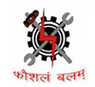 Directorate of Employment and Training Recruitment 2013