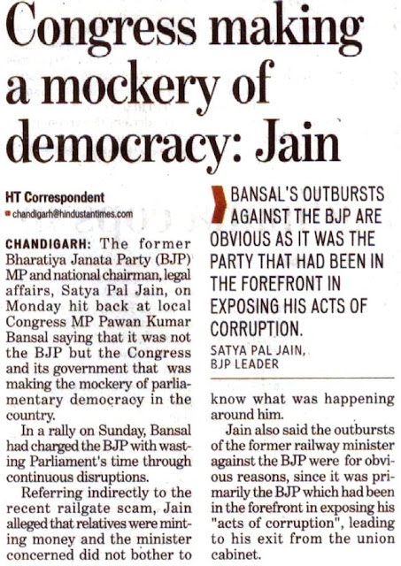 Bansal's outbursts against the BJP are obvious as it was the party that had been in the forefront in exposing his acts of corruption. - Satya Pal Jain, BJP leader