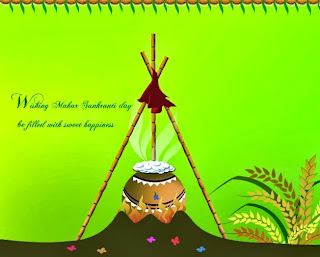 happy makar sankranti greeting sms image for facebook