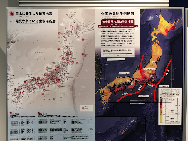 japan plate tectonics earthquake map