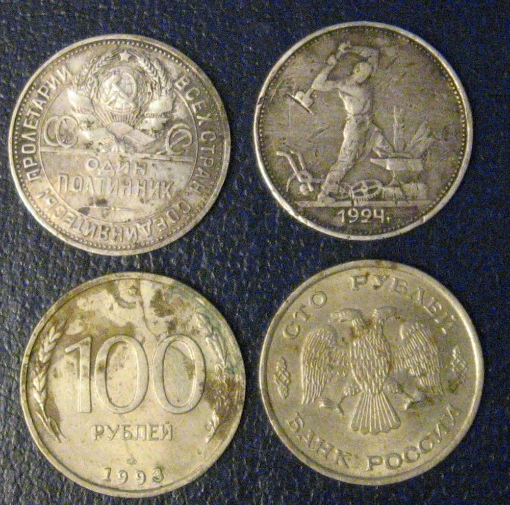 монеты для изготовления серебристых зимних блесен на окуня