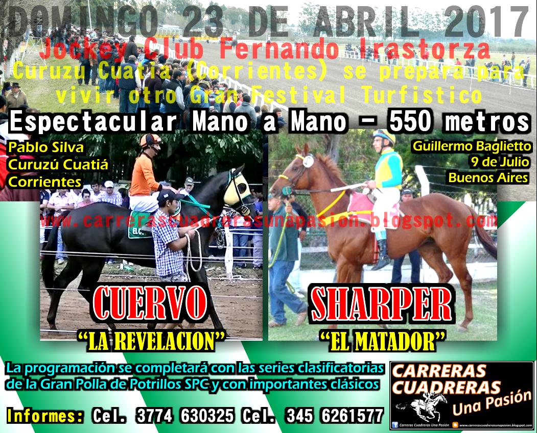 C. CUATIA - CLASICO 550 - 23/04