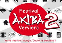 Festival Akiba Verviers 2