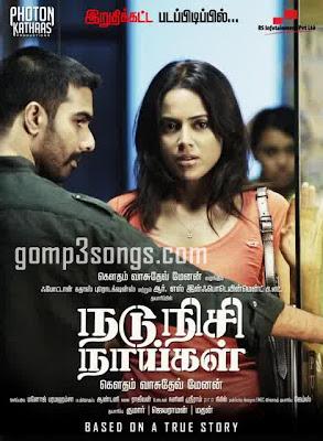 Nadunisi Naaygal movie photo