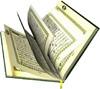 Cara Mudah Pasang Al-Quran Online di Blog