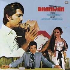 Dhanwan Hindi Songs