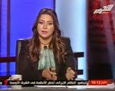 برنامج بصراحه من تقديم إيمان عز الدين حلقة الإثنين 29-9-2014