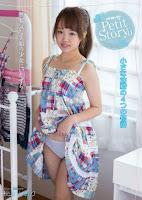 Small Fairy Akiyama Shiori