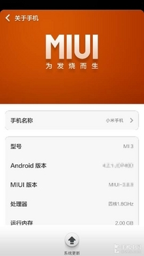Xiaomi MI3 Screenshot leak out