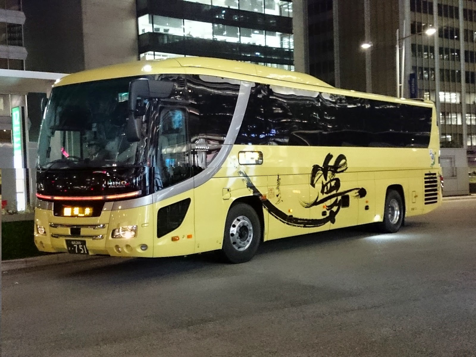 夢が印象的なバス
