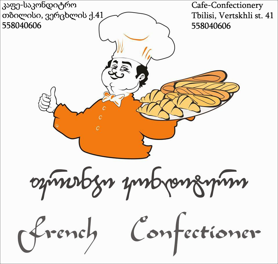 French Confectioner