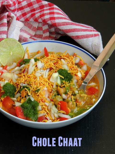 Chole Chaat, Kabuli Channa Chaat