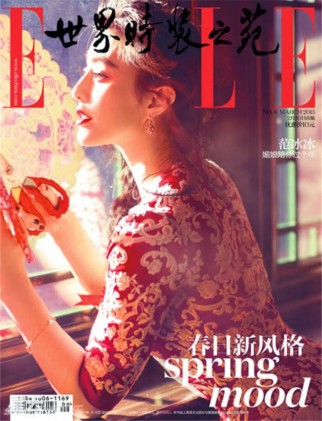 Actress, Singer, Producer: Fan Bingbing for Elle China