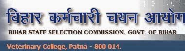 Bihar Staff Selection Commission (BSSC) Logo