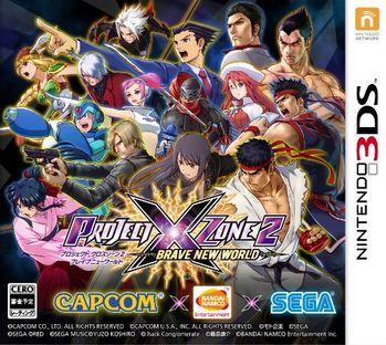[3DS][プロジェクト クロスゾーン2 ブレイブニューワールド] ROM (JPN) 3DS Download