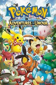 Pokemon 16
