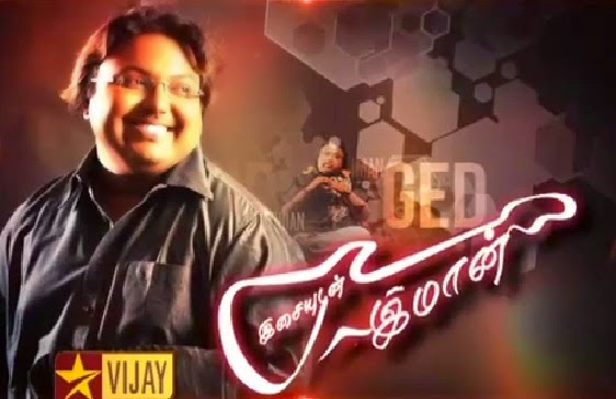 Isaiyodu Imman Special Vijay Tv Vinayagar Chathurthi Special 29th August 2014 Full Program Show Vijay TV 29-08-2014 Watch Online Youtube HD Free Download